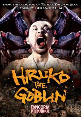 Quỷ Hiruko