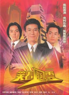 BẢN NĂNG 1994