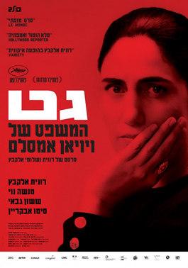 Vụ Kiện Của Viviane Amsalem