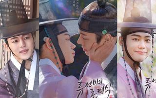 Phim Hôn Lễ Của Chàng Học Giả  / Nobleman Ryu's Wedding