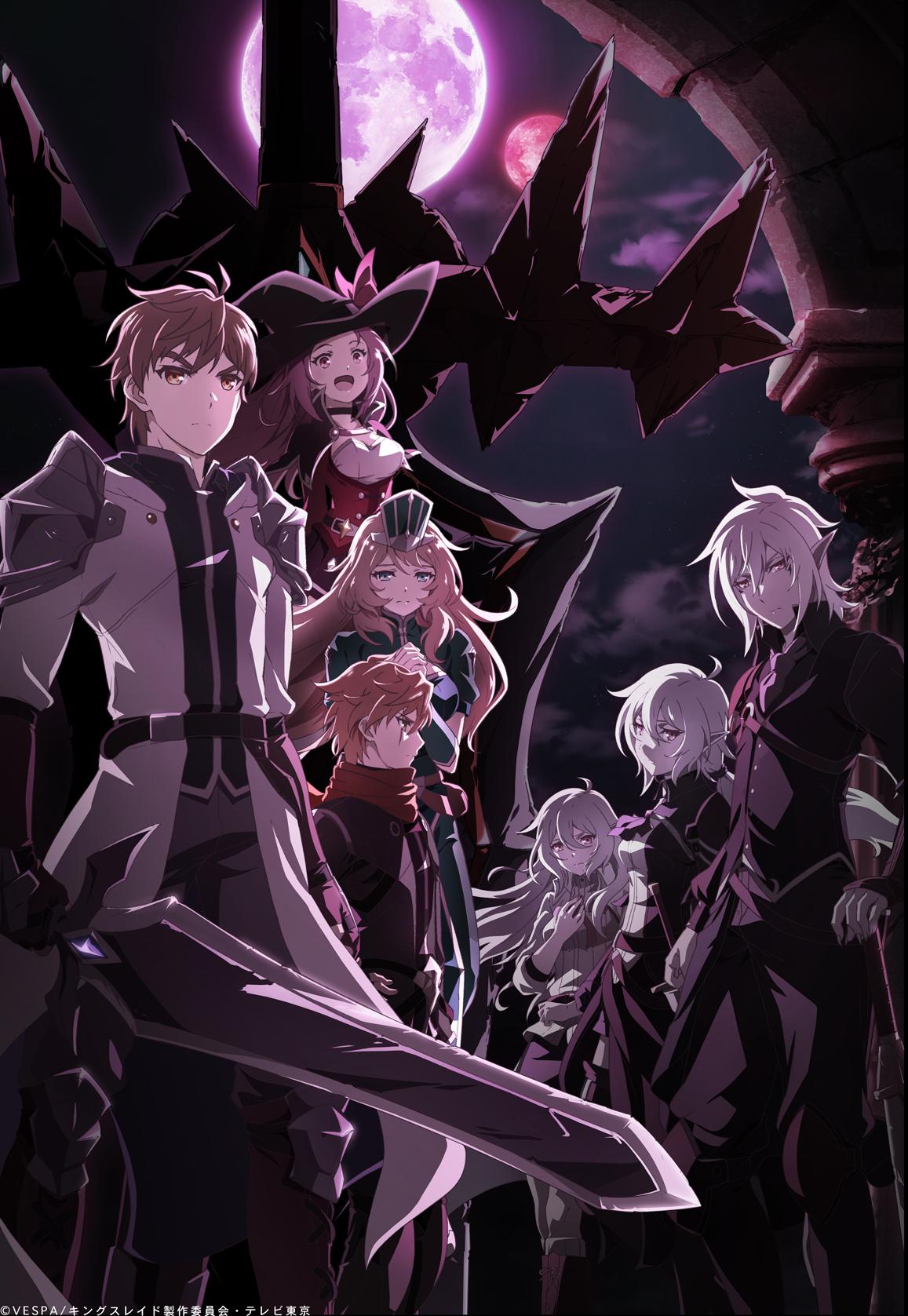King*s Raid: Ishi wo Tsugumono-tachi