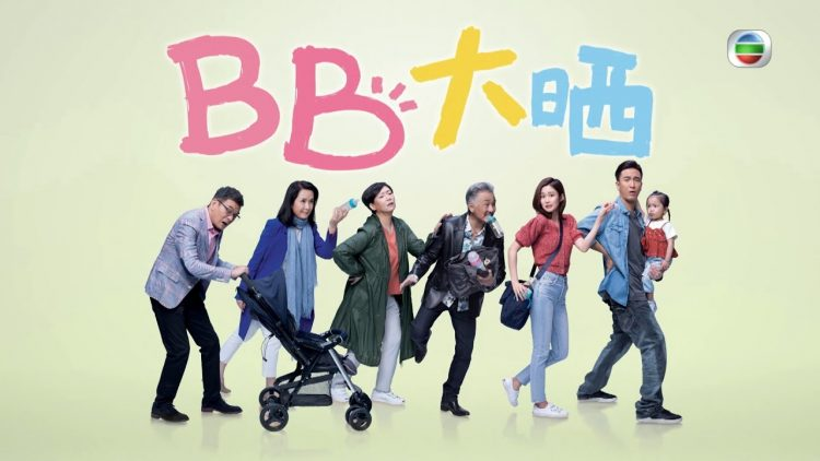 Phim Con Chúng Mình Là Nhất / TVB SCTV9