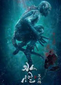 Thủy Quái 2: Rừng Đen
