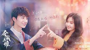 Phim Nước Cờ Vào Tim Em / Chess Love (She Wo Qi Shui)