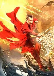 Cao Thủ Thần Thám: Quỷ Môn Thập Tam Châm