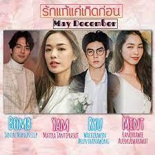 Phim Yêu Thật Chỉ Vì Sinh Ra Trước / May-December Romance