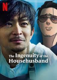 Ông Chồng Yakuza Nội Trợ: Đạo Làm Chồng Lắm Công Phu