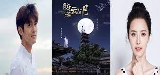 Phim   Sáng Như Trăng Trong Mây / Bright As The MoonBright As The Moon
