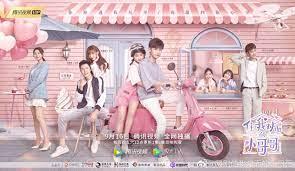 Phim Anh Trai Nhà Đối Diện / Sweet Sweet