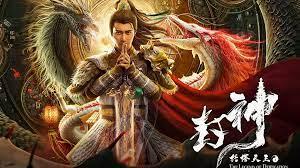 Phim Phong Thần: Thác Tháp Thiên Vương  / The Legend Of Deification